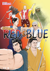RED&BLUE 3の表紙