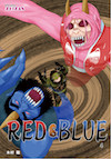 RED&BLUE 4の表紙